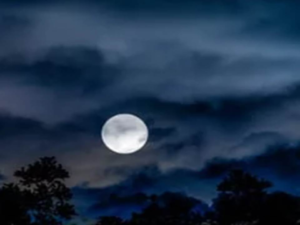 when is the next blue moon