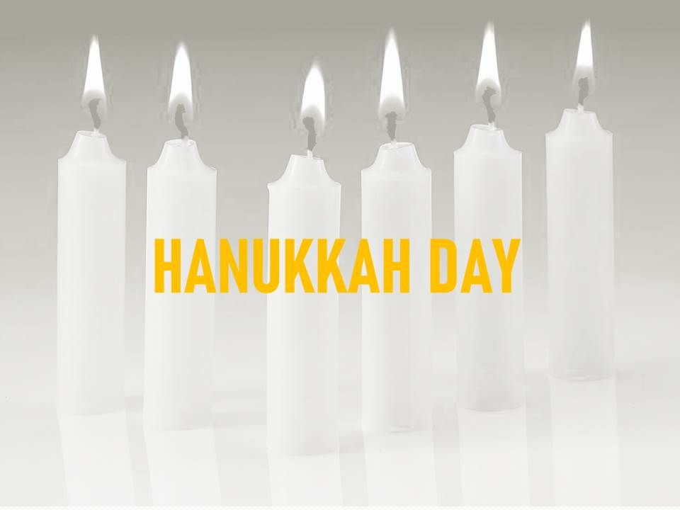 hanukkah day first 2020